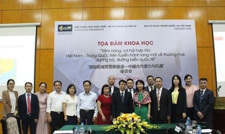 <center>Các đại biểu dự Tọa đàm.</center>