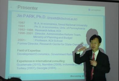 GS. Park Jin, Trưởng khoa đào tạo Chương trình thạc sỹ Chính sách phát triển (MDP), Trường Chính sách công và Quản lý.