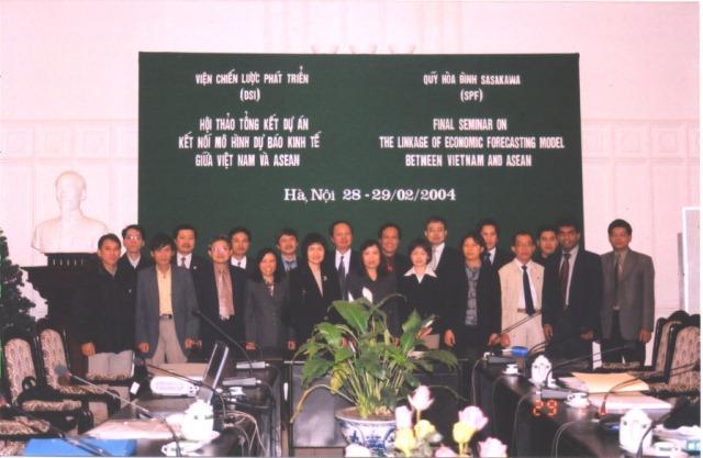 Hội nghị tổng kết dự án kết nối mô hình dự báo kinh tế giữa Việt Nam và ASEAN năm 2004